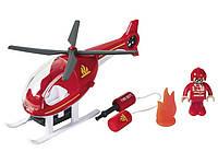 Пожарный вертолет для деревянной желеной дороги Playtive Junior
