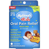 Hyland's, 4 Kids, устраняет боли во рту, для приема на ночь, возраст от 2 до 12 лет, 125 таблеток