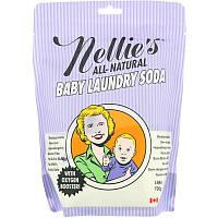 Nellie's, All-Natural, cода для детского белья, 1,6 фунта (726 г)