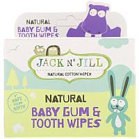 Jack n' Jill, Натуральные салфетки для десен и зубов для малышей, 25салфеток в индивидуальных упаковках