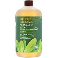 Desert Essence, Средство для глубокого очищения кожи лица, 32 жидких унции (946 мл)
