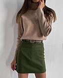 """Женская юбка мини """"Gloss""""  Распродажа модели, фото 8"""
