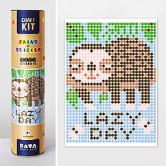 """Картина по номерам стикерами в тубусе """"Ленивец"""", 33х48см, 1200 стикеров. 1821"""