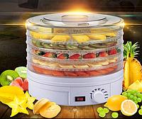 Сушилка для овощей и фруктов Rainberg RB-912