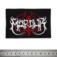 Нашивка Marduk (logo)