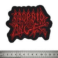 Нашивка Morbid Angel (logo)
