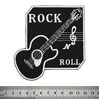 Нашивка Rock'n'Roll