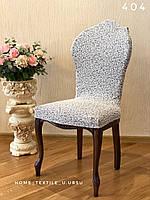 "Чохли на стулья(6 шт) - Жаккард ( без Волана) ""Venera"""