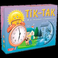 """Развивающая игра """"Тик-Так"""" 0819"""