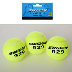 Теннисные мячи MS 1178-1