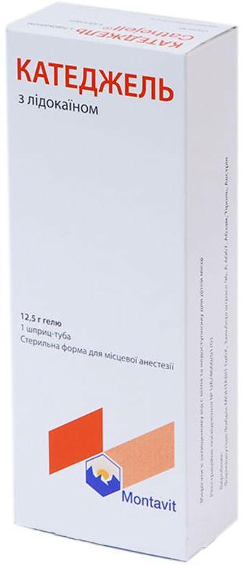 Катеджель с лидокаином гель 12,5 г №25