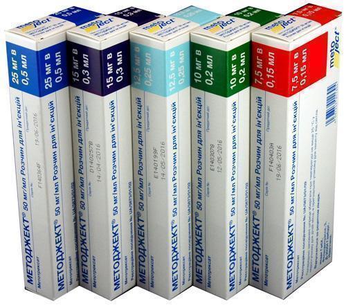 Методжект раствор для инъекций 50 мг/мл шприц 0,2 мл
