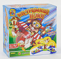 Настольная игра Нестримний пілот 27х27х10 см FUN GAME fit0002605 Разноцветный