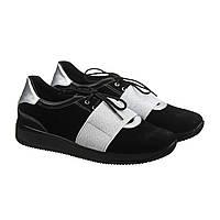 VM-Villomi Черные кроссовки в сочетании кожа с замшей