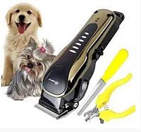 Аккумуляторная машинка для стрижки и грувинга животных Progemei Gm-6063