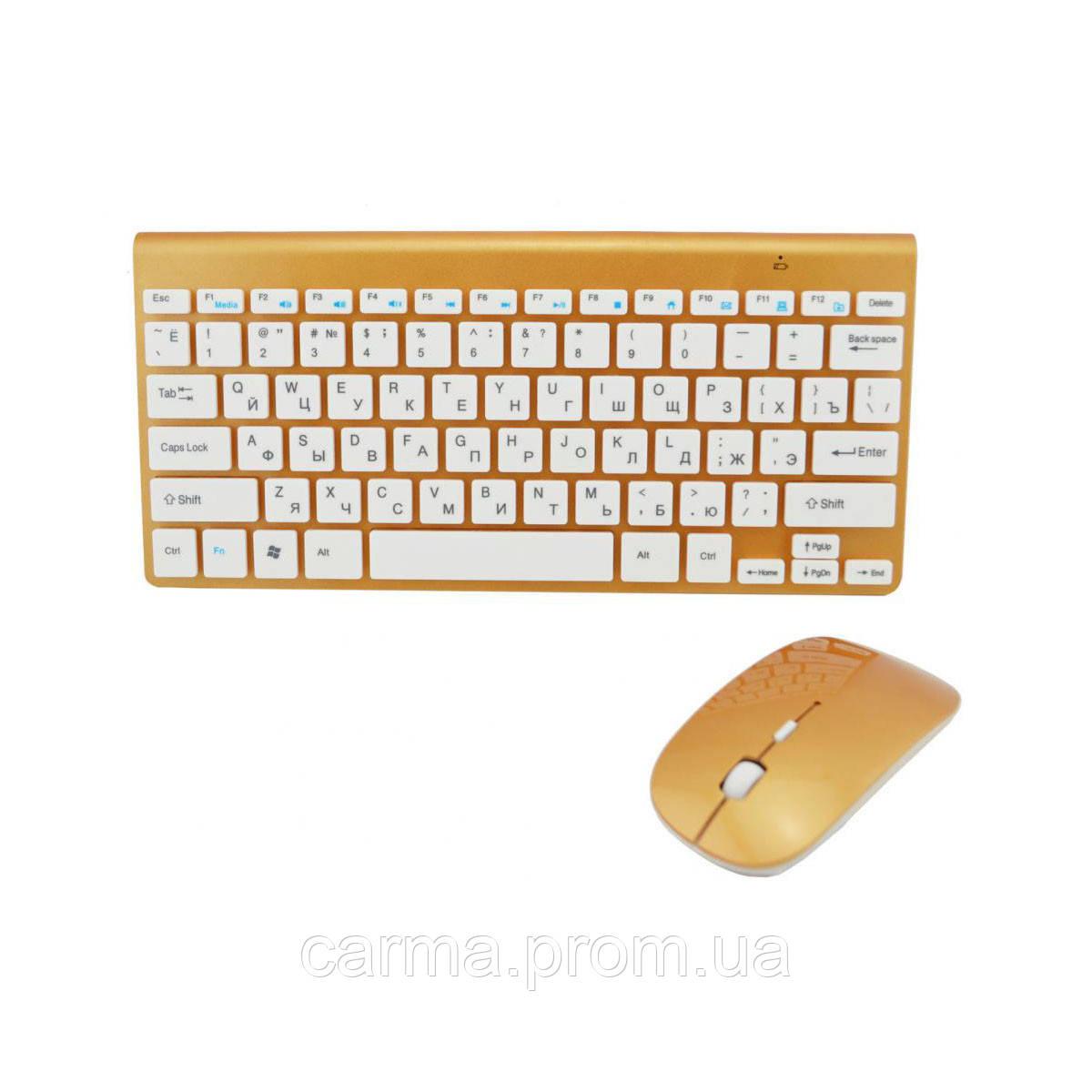 Комплект Клавиатура + мышка K-07 Золотистый/Белый