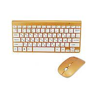 Комплект Клавиатура + мышка K-07 Золотистый/Белый, фото 1