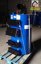 Твердотопливные котлы от завода Idmar, Wichlacz CIC (Вихлач СИС). Котлы имеет бочкообразную форму, благодаря чему в камере сгорания котла отсутствуют мертвые зоны, что позволяет прогорать топливу полностью. + минимум сварочных швов на котле.