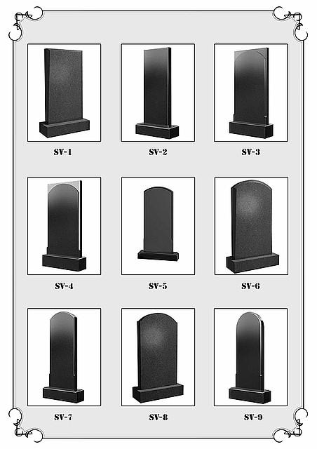 Стандартные вертикальные 1