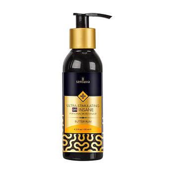 Возбуждающая смазка на гибридной основе Sensuva - Ultra-Stimulating On Insane Butter Rum (125 мл)