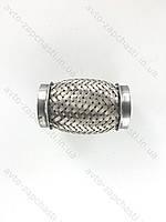 Гофра 45х100  VW  INTERLOCK (3-х слойная, короткий фланец/ нерж.сталь) (пакет) (CL  45x100 VW)