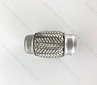 Гофра 45х120  (2-х слойная, длинный фланец) (пакет) (CL  45x120/2)