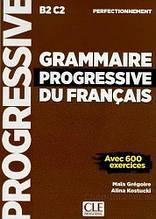 Grammaire Progressive du Français Perfectionnement Livre avec CD audio (Nouvelle couverture) / Грамматика