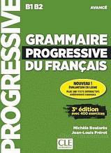 Grammaire Progressive du Français 3e Édition Avancé Livre avec CD audio / Французская грамматика