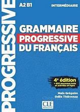 Grammaire Progressive du Français 4e Édition Intermédiaire Livre avec CD audio / Французская грамматика