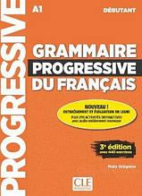Grammaire Progressive du Français 3e Édition Débutant Livre avec CD audio / Французская грамматика
