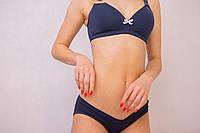 306912 Бюстгальтер и трусы для беременных Синий, фото 1
