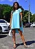 Трикотажное асимметричное платье свободного кроя