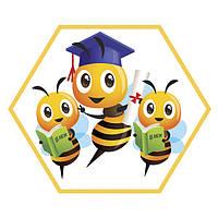 Оформлення НУШ від бджілок