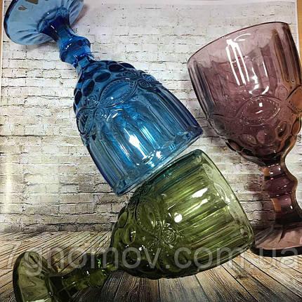 Набор 6 бокалов для вина из цветного стекла Bailey Afina 250 мл (101-67-1), фото 2