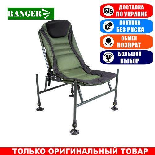 Коропове крісло доладне Ranger Feeder Chair, тканинне; 121х70/70х99см. Крісло коропове Ranger RA 2229.