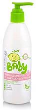Dr.Sante Baby пенка-шампунь от макушки до пяточек 300 мл