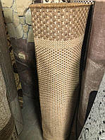 Килимова доріжка Цукру 1,5 м