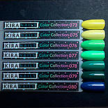 Гель-лак Kira Nails №078, фото 3