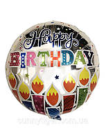 Гелиевый шар фольга 45см Happy Birthday зеркальный C098
