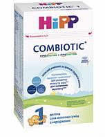 Детская сухая молочная смесь HiPP(Хипп) Combiotiс 1 с рождения 500 гр.НОВИНКА