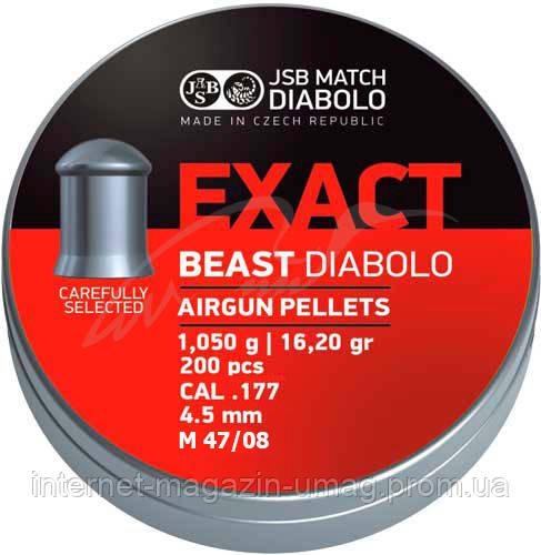 Пули пневм JSB Diabolo Exact Beast, 4,52 мм , 1,05 гр. (200шт/уп)