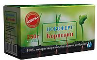 Добриво Корневін 250 р. Новоферт