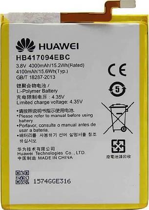Аккумулятор (Батарея) для Huawei Acsend Mate 7 MT7-UL00 HB417094EBC (4000 mAh) Оригинал, фото 2