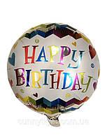Гелиевый шар фольга 45см Happy Birthday C101