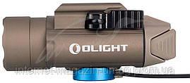 Фонарь Olight PL-Pro ц:песочный