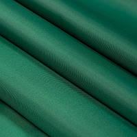 Уличная Ткань Зеленая с пропиткой, средней плотности для маркиз,штор,тентов