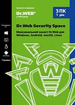 Dr. Web Security Space 3 ПК 12 месяцев электронная лицензия