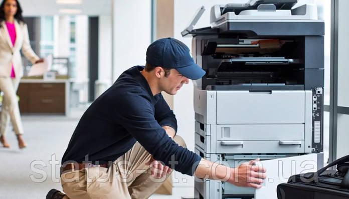 Ремонт принтера HP Color Laser MFP 179fnw (4ZB97A)