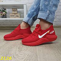 Женские текстильные кроссовки в стиле Найк, красные, код SL-2126