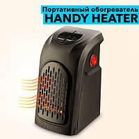 """Портативный обогреватель """"Rovus Handy Heater"""" (Ровус Хэнди Хитер)"""